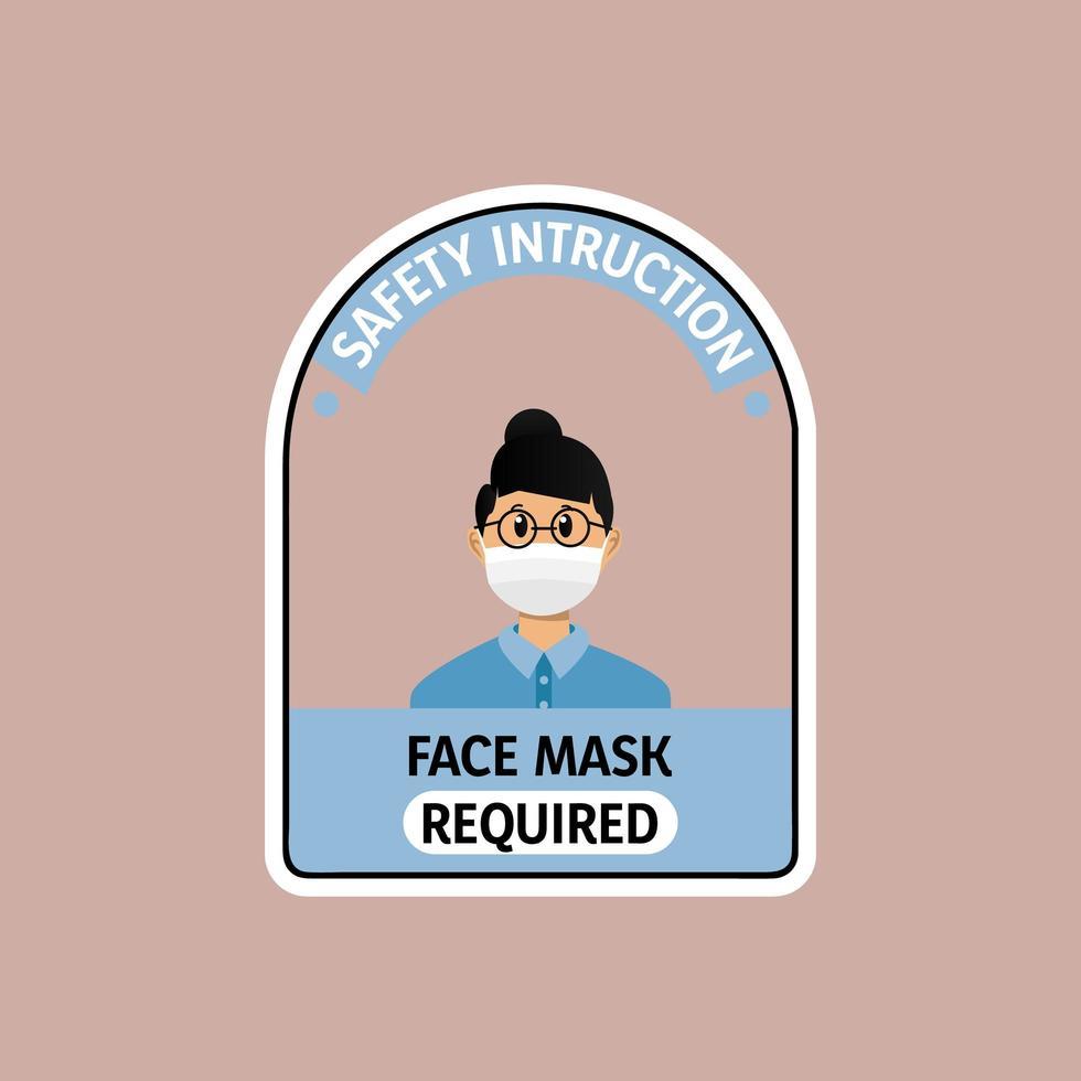 نهوه ضدعفونی ماسک